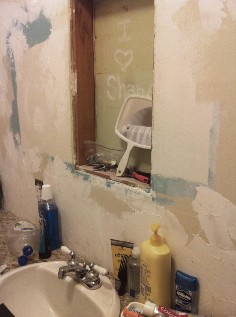 bath demo6