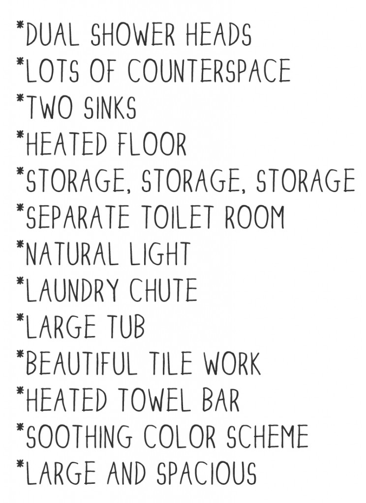 dream bathroom list